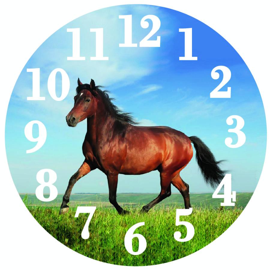 d7344f665b Orologio parete cavallo marrone 30cm